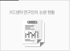 경희대-메인_03.jpg